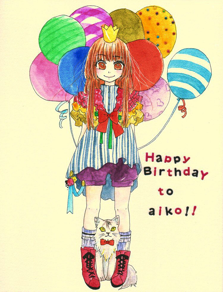 aiko誕生日おめでとう〜